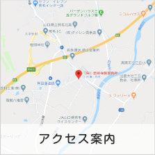 岩崎保険事務所の所在地情報
